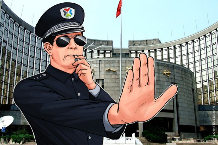 China: OKCoin schließt sich Huobi in Video-Screening an